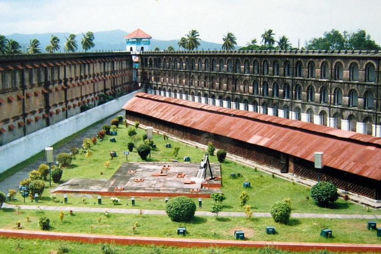 CELLUR JAIL